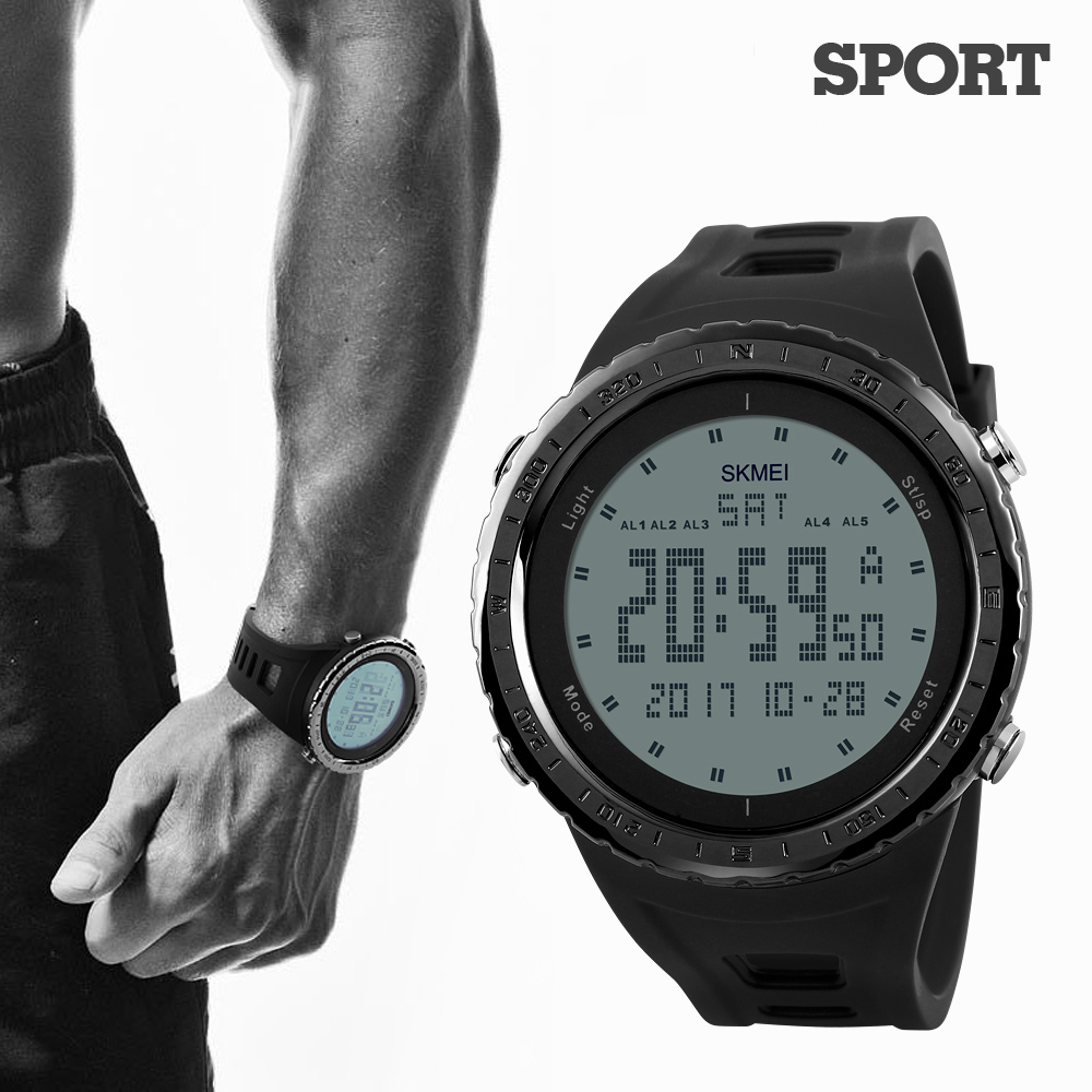 SKMEI-Brand-Men-Sports-Watches-50m-Waterproof-Digital- 246e4e4de47